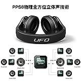 Bluedio U (UFO) ブルートゥースヘッドホン ワイヤレスヘッドセット Bluetooth ヘッドホン 8ドライバー 3Dステレオサウンド ヘッドセット 折り畳み式 ハイエンド (シルバーグレー)