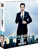 ホワイトカラー シーズン4<SEASONSコンパクト・ボックス>[DVD]
