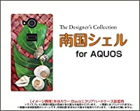 デザインケース ハードケース AQUOS EVER [SH-02J] 南国シェル dc-sh02j-nnu-002-005