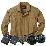 空調服ブルゾンセット (空調服+ファン+リチウムバッテリー) ss-ku91400-l LL キャメル (¥ 18,980)