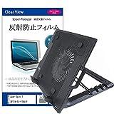 メディアカバーマーケット Acer Spin 7 SP714-51-F78U/F [14インチ(1920x1080)]機種用 【大型冷却ファン搭載 ノートPCスタンド と 反射防止液晶保護フィルム のセット】 4段階角度調整