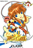ANGELIC LAYER(4)<ANGELIC LAYER> (角川コミックス・エース)
