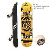 スケートボード 31インチ 【高品質カナディアンメープルデッキ】 コンプリートセット 【ABEC7ベアリング採用】