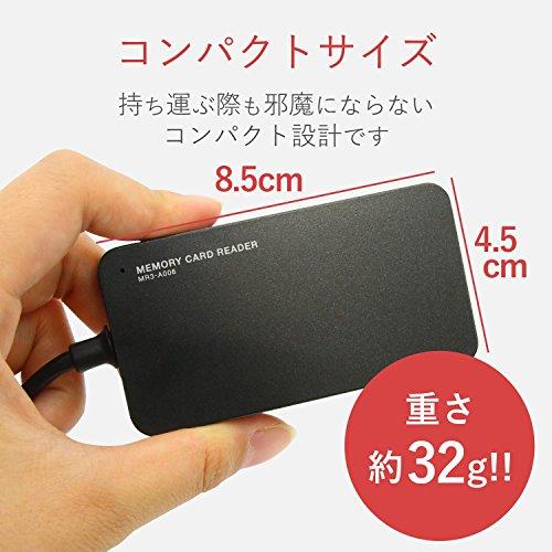『エレコム カードリーダー USB3.0 9倍速転送 スリムコネクタ ケーブル一体タイプ ブラック MR3-A006BK』の5枚目の画像