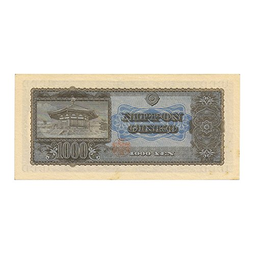 古銭日本銀行券B号1,000円聖徳太子1,000円札