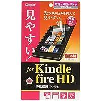 Kindle Fire HD用 液晶保護フィルム 反射防止 気泡レス加工 TBF-KFH12FLG