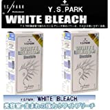 Y.S.パーク ホワイトブリーチ ダブル60g(お得な2個組)美容室生まれの強力ホワイトブリーチ?強力ホワイトブリーチに大容量サイズが登場!