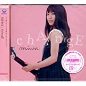 chAngE(初回生産限定盤)(DVD付)