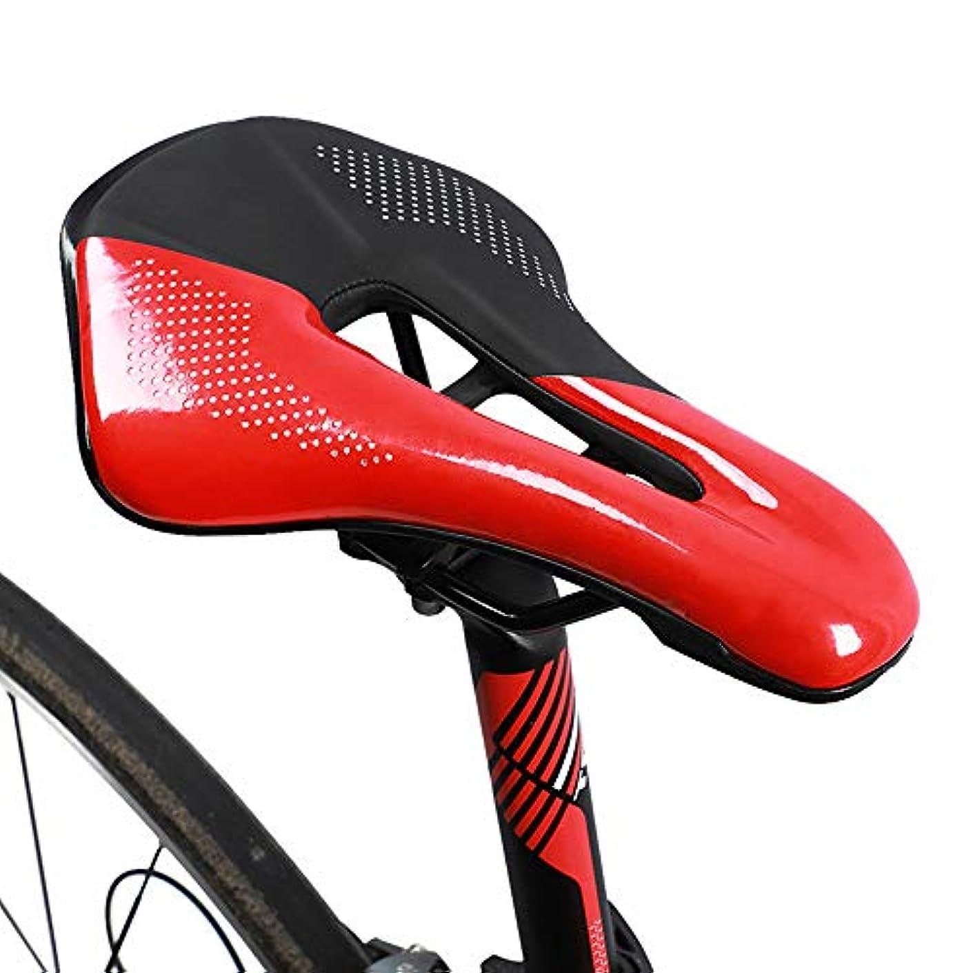 敬北米標高サドル,バイクシート|自転車アクセサリー|自転車のサドルシートは、スピン、マウンテンバイク、アウトドアサイクリングに最適です(Color:赤)