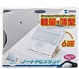 サンワサプライ ノートパソコンスタンド 回転機能付 CR-36