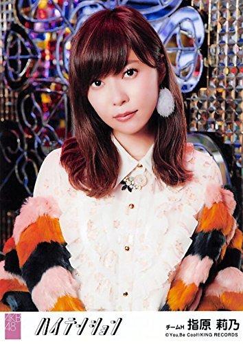 【指原莉乃】 公式生写真 AKB48 ハイテンション 劇場盤...