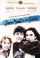 Seven Minutes in Heaven [DVD] [Import]