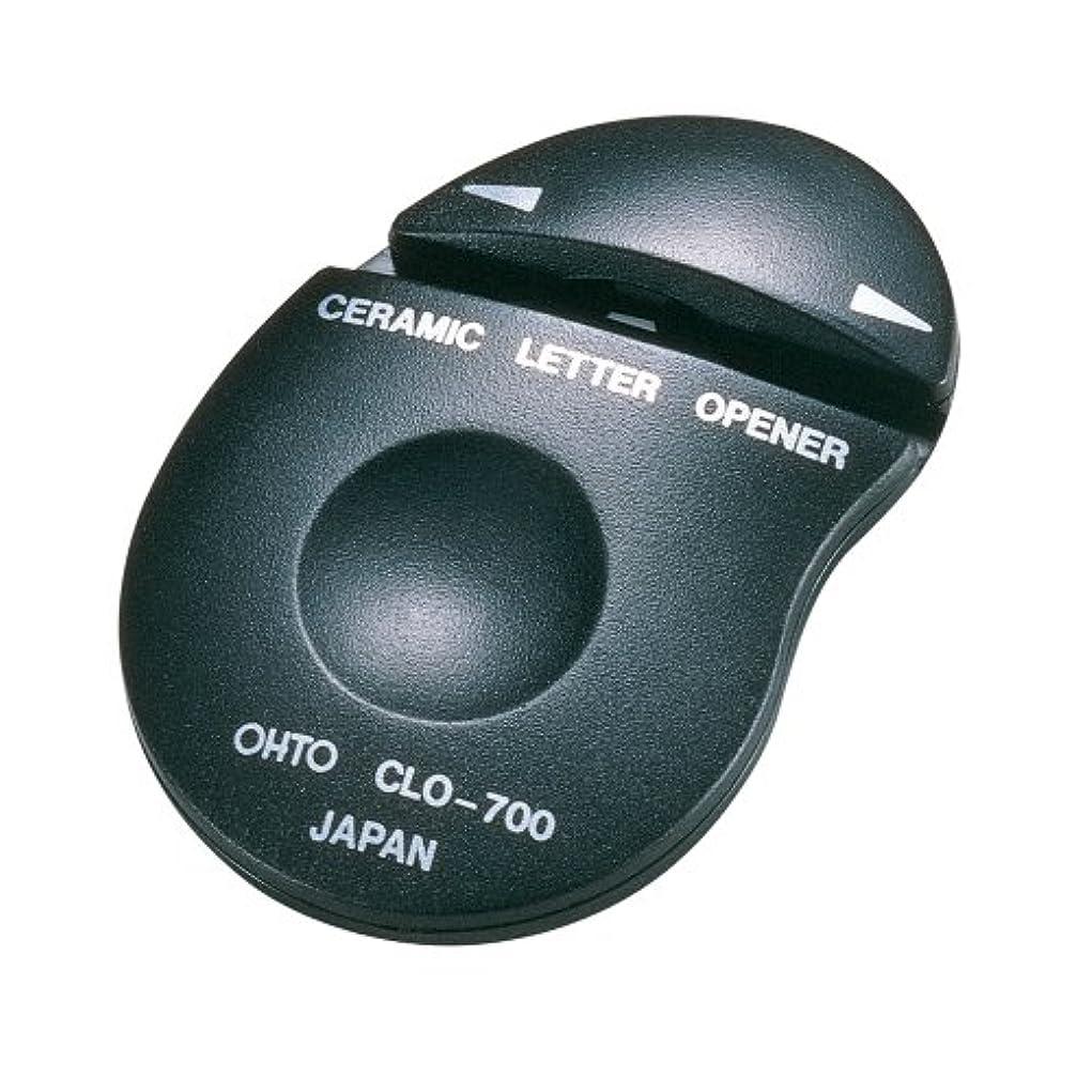エイリアン漏れ人口オート レターオープナー セラミックレターオープナー 黒 CLO-700クロ