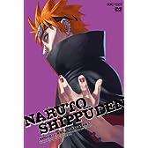 NARUTO-ナルト- 疾風伝 師の予言と復讐の章 5 [DVD]