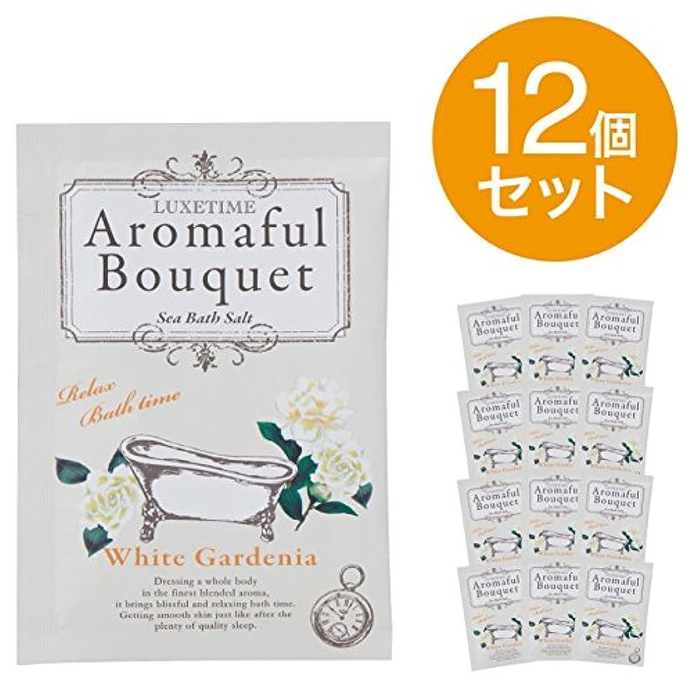 貼り直すレンチトチの実の木アロマフルブーケ バスソルト ホワイトガーデニア 12個