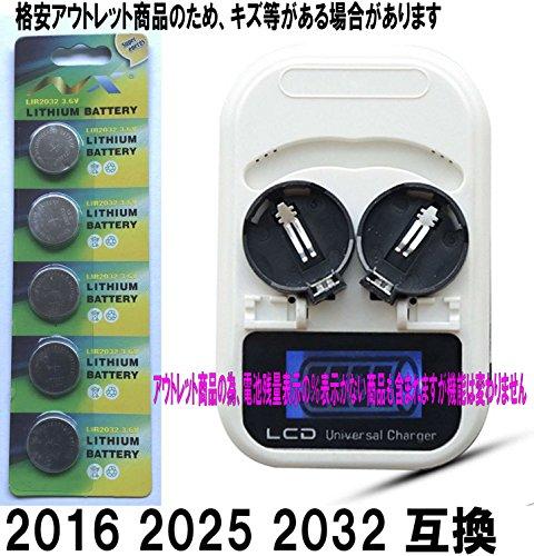 ボタン・コイン電池充電器(アウトレット)+LIR2032 (...