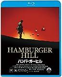 ハンバーガー・ヒル[Blu-ray/ブルーレイ]