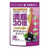 満腹30倍 ダイエットサポートキャンディ アサイー味 42g 約11粒入