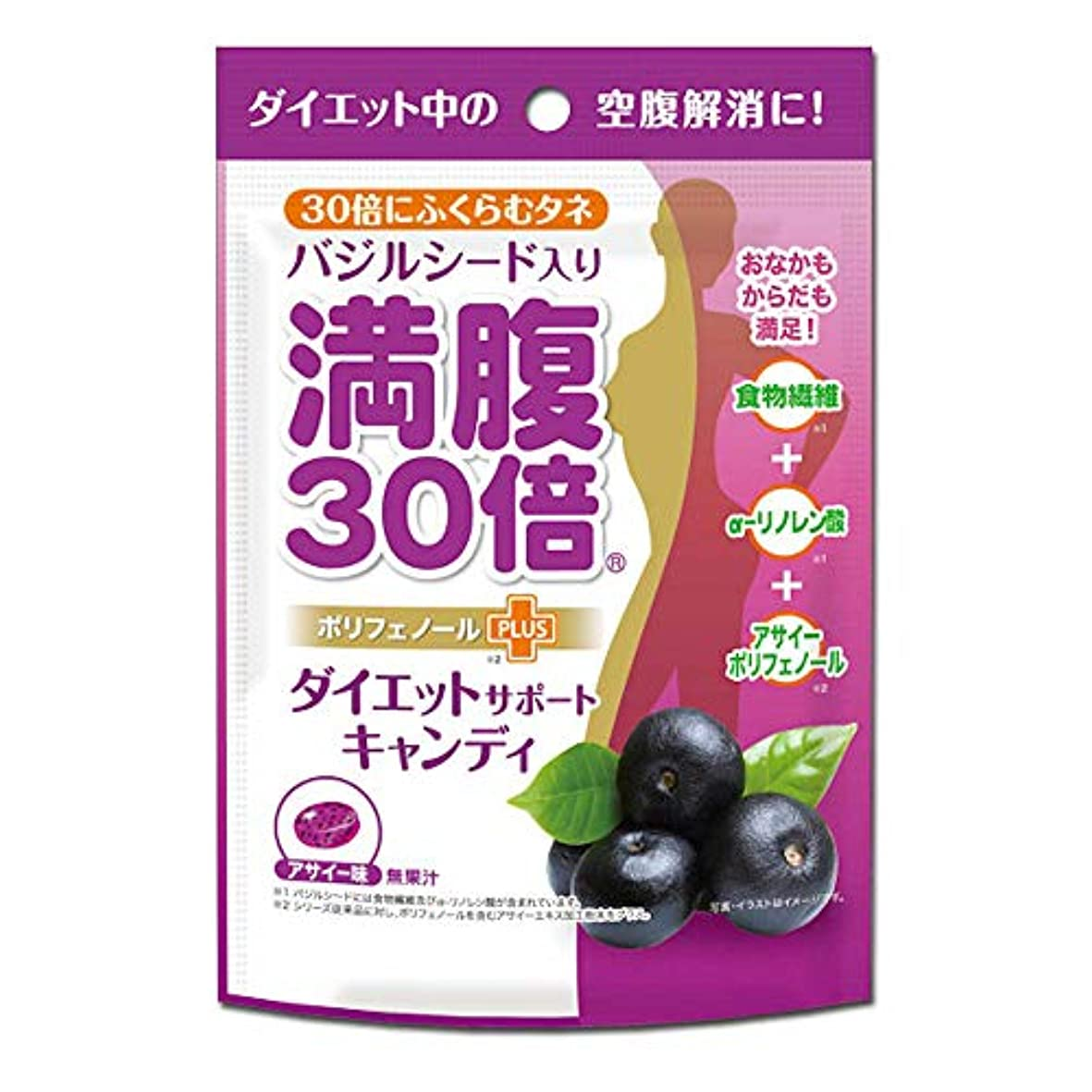花瓶折注入満腹30倍 ダイエットサポートキャンディ アサイー味 42g 約11粒入