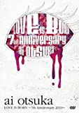 大塚 愛【LOVE IS BORN】?7th Anniversary 2010? [DVD]