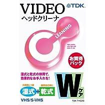 TDK VHSビデオヘッドクリーナ 乾式&湿式Wケアパック TDK-THC2G