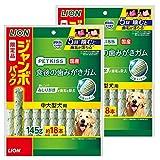 【Amazon.co.jp限定】 ライオン (LION) ペットキッス (PETKISS) 犬用おやつ 食後の歯みがきガム 中大型犬用 ジャンボパック 145gx2袋 (まとめ買い)