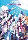 ハナヤマタTVアニメ公式ガイドブック colorful flowers (まんがタイムKRコミックス フォワードシリーズ)
