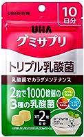 UHAグミサプリ トリプル乳酸菌 ラブレ乳酸菌・シールド乳酸菌・フェカリス乳酸菌 ヨーグルト味 パウチ 20粒 10日分