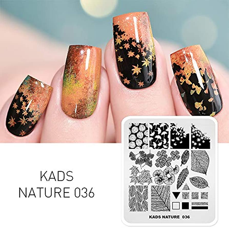 正当化するたらいKADS ネイルスタンププレート 楓の葉 スタンピングネイルプレート ネイルステンシル ネイルイメージプレート (NA036)
