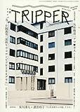 小説TRIPPER(トリッパー) 2016春号 2016年 3/30 号 [雑誌]