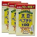 大豆ペプチド【3箱セット】ファイン