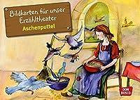Bildkarten fuer unser Erzaehltheater: Aschenputtel: Kamishibai Bildkartenset. Entdecken. Erzaehlen. Begreifen