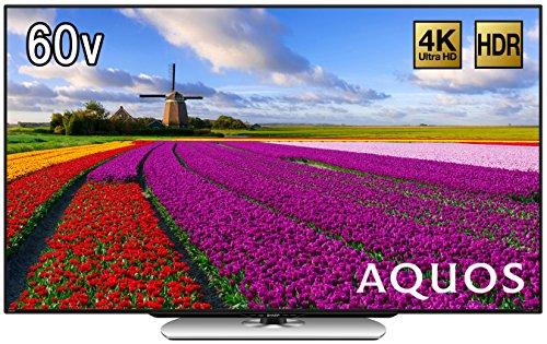 シャープ 60V型 液晶 テレビ AQUOS LC-60U45 4K HDR対応 低反射パネル搭載 2017年モデル