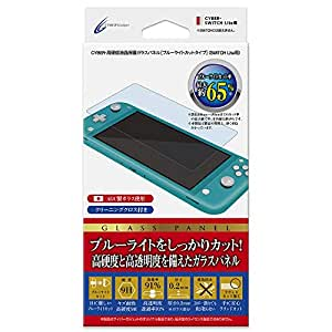 CYBER ・ 高硬度液晶保護ガラスパネル ブルーライトカットタイプ ( SWITCH Lite 用) - Switch