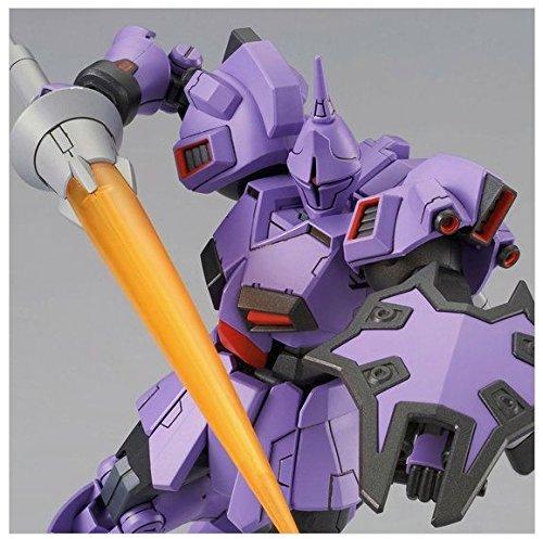 HGUC 1/144 ギャン・クリーガー プラモデル 『機動戦士ガンダム』より(ホビーオンラインショップ限定)