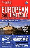 トーマスクック ヨーロッパ鉄道時刻表09冬・春号 画像