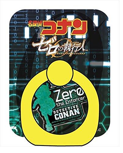 名探偵コナン ゼロの執行人 スマホリング ロゴ