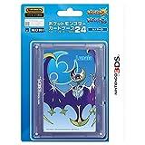 ポケットモンスター カードケース24 for ニンテンドー3DS ルナアーラ