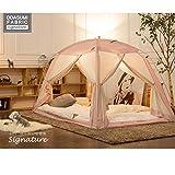 Ddasumi Fabric Signature 4DOOR Heating Tent 暖房テント ベッドテント 室内テント 無風地帯 冬のテント 温熱テント 1?2人用 (ピンク) [並行輸入品]