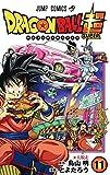 ドラゴンボール超 コミック 1-11巻セット