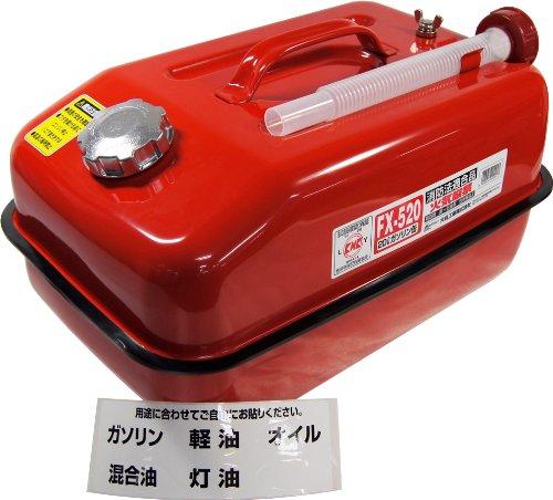 Meltec [ メルテック ] ガソリン携行缶G・Can20(20L) FX-520