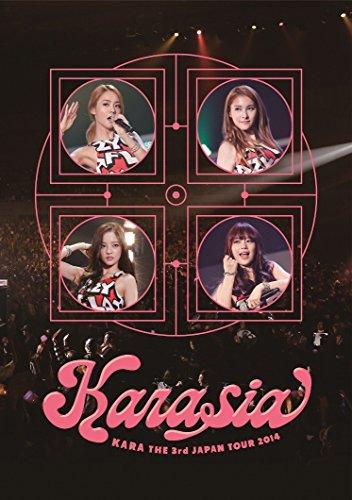 KARA THE 3rd JAPAN TOUR 2014 KARASIA【限定盤】 [DVD]