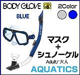 シュノーケリング 2点セット BODY GLOVE ボディグローブ 14808CMB Rapeedo Combo 大人用 スノーケル+マスク BLUE