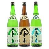 【日本酒】秋田県 秋田清酒 やまとしずくを知ろう 飲み比べ セット 1800ml×3
