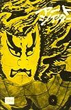 映画パンフレット 「新・人間失格-太宰治作品集より-(アートシアター/134号)」 監督 吉留紘平 出演 大森博/鈴木やすし/うえだ峻/大塚悦子/吉田日出子/森本レオ/下川辰平/中島葵/浅茅しのぶ/伊佐山ひろ子/住吉正博/津田亜矢子