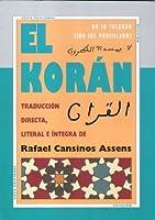 El Korán