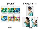 ロッテ キシリトールボトルセットA 6個(羽生結弦選手クリアファイル全3種類付)