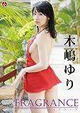 木嶋ゆり FRAGRANCE [DVD]