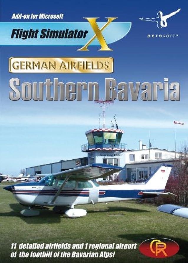 変える遺棄された慢性的German Airfields 11 - Southern Bavaria (FSX) (輸入版)