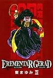 EREMENTAR GERAD 16 (BLADE COMICS)